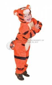 Kids Deluxe Tigger Costume